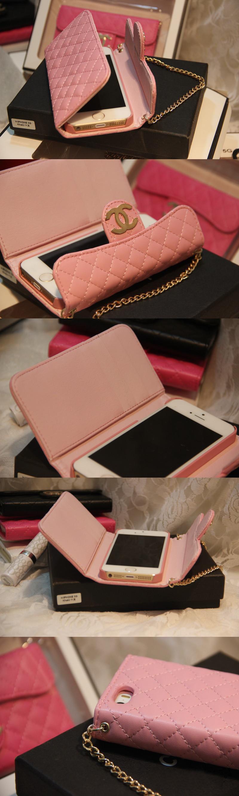 iphone hülle designen iphone hüllen bestellen Chanel iphone6 plus hülle iphone 6 weiß handy hülle bedrucken hülle iphone hardca6 elbst gestalten hülle i phone handy hardca6 elbst gestalten